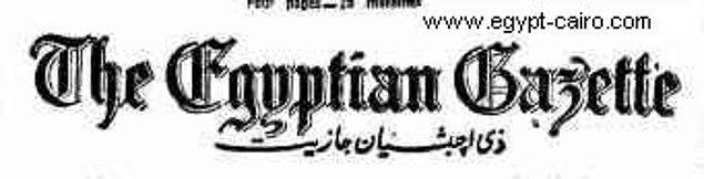 46. Egyptian Gazete, Mısır