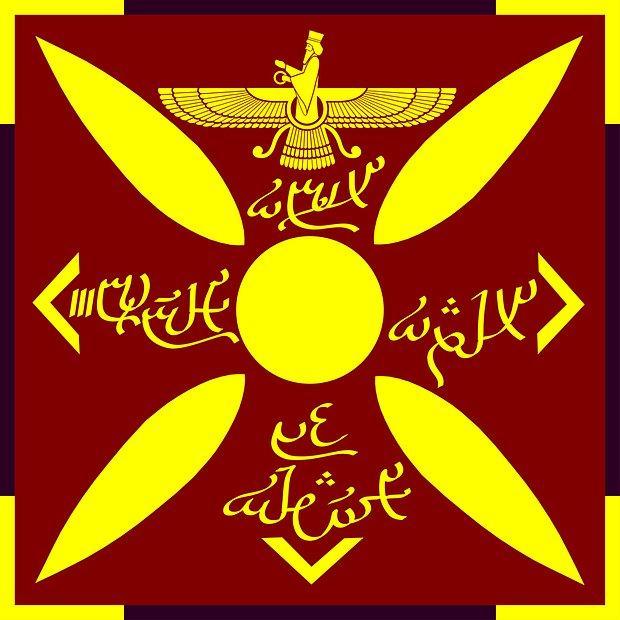 Sasaniler