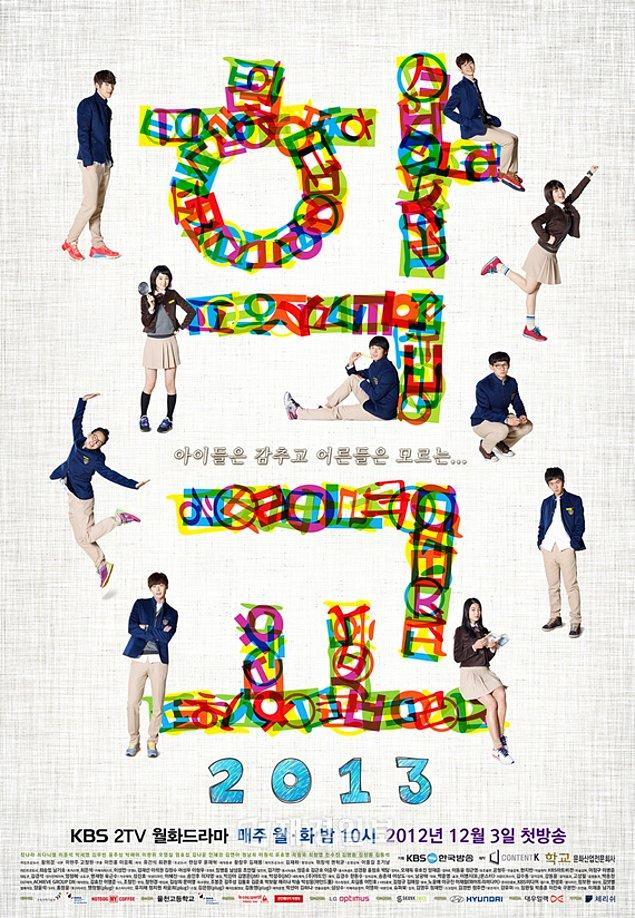 19. School 2013 (2012)   IMDB:8,1