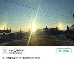 Над Петербургом взошли сразу три солнца