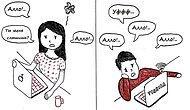 15 иллюстраций об отношениях на расстоянии