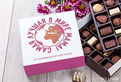 9. Именной шоколад или именные конфеты ??