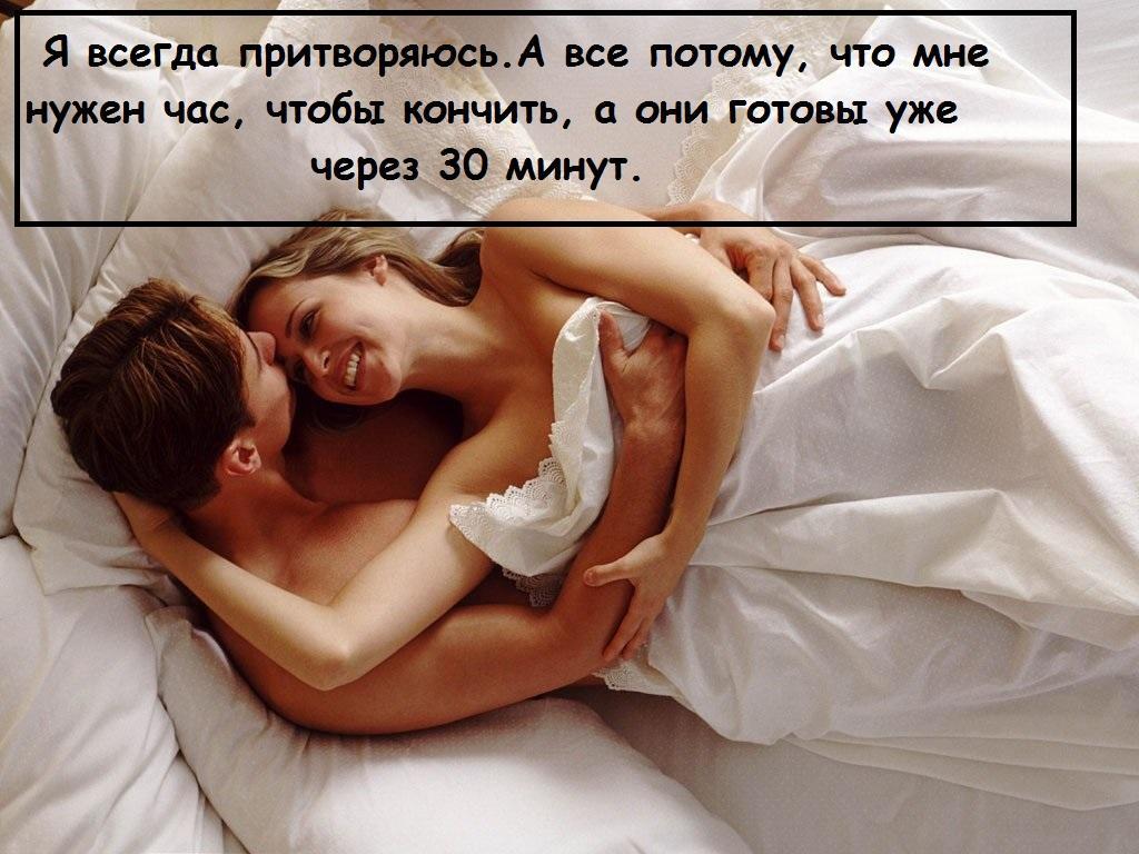 muzhchina-s-zhenshinoy-nochyu-zanyalis-seksom