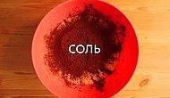 Онедио Кухня - Брауни без муки