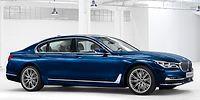 BMW выпустила ограниченную серию флагманского седана люкс-класса M760i