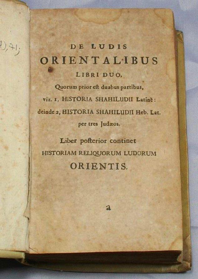 Batılı kaynaklarda ise mangaladan ilk kez 1694'te İngiliz oryantalist Thomas Hyde'nin bir kitabında bahsedilmiştir.