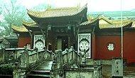 Сумасшедший парк в Китае