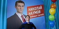 """Новый сезон """"Реальных пацанов"""": Колян становится депутатом"""