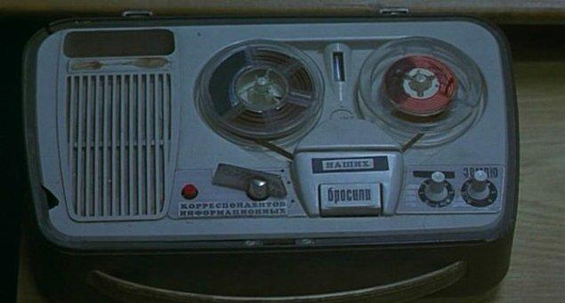 Гражданин Икс (1995)