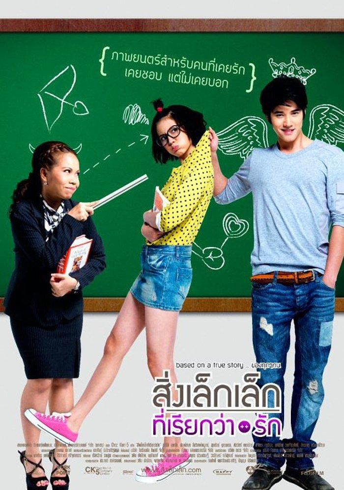 Asian romantic comedies