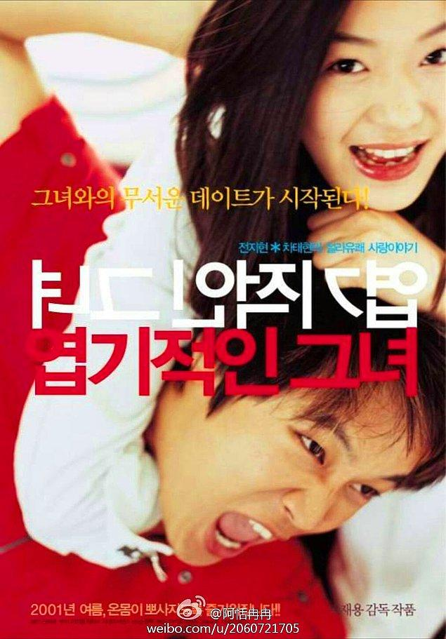 Top 30 Asian Movies For Romantic Comedy Lovers - onedio co
