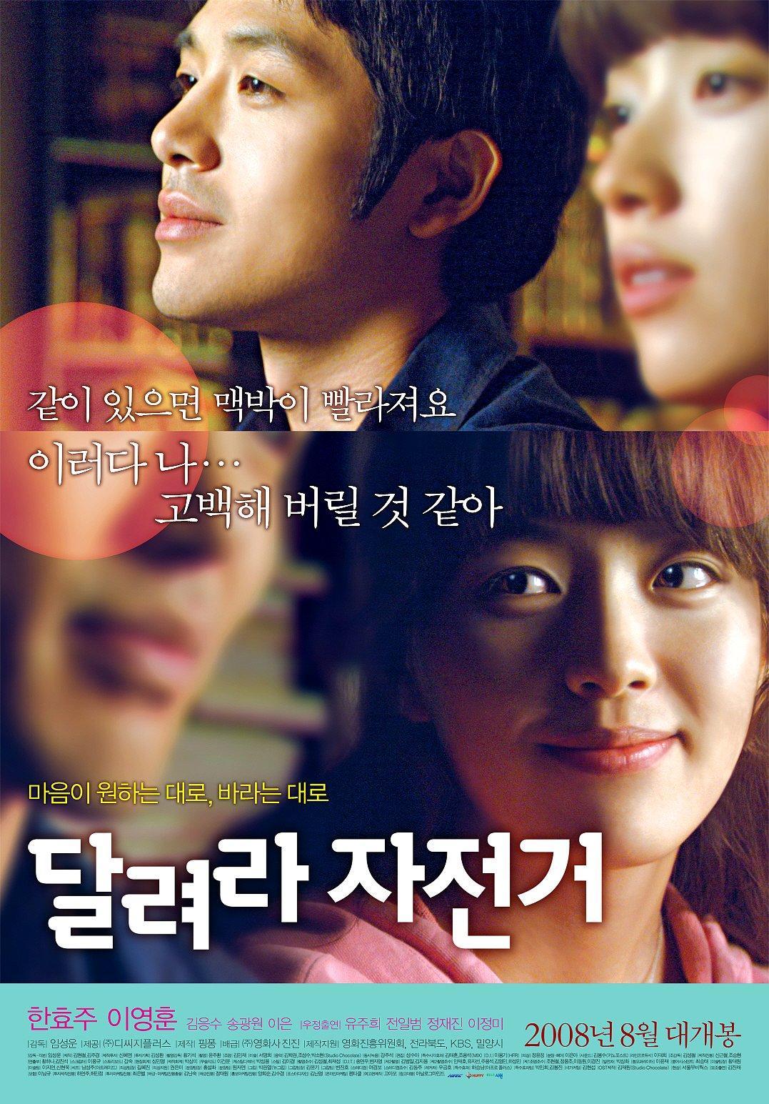 Top 10 Korean Romance Comedy | Best Korean Rom-Com as of ...