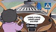 Правдивые иллюстрации Bird Born об отношении к пожилым людям