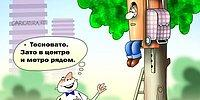 15 злободневных иллюстраций: смешная правда от российского карикатуриста