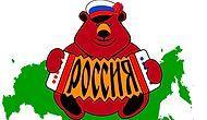 Как мы друг друга называем или тест о стереотипах жителей России