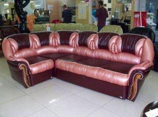 Диван. Это просто диван