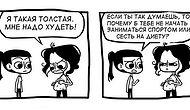 10 проблем, знакомых всем девушкам: забавные комиксы