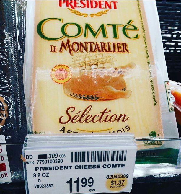 Очень дорогой сыр!
