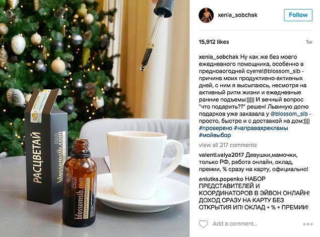 Стоимость рекламы у Ксении Собчак от 150000 до 200000 рублей