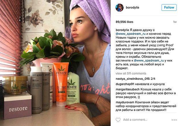 Стоимость рекламы у Ксении Бородины — 150000 рублей