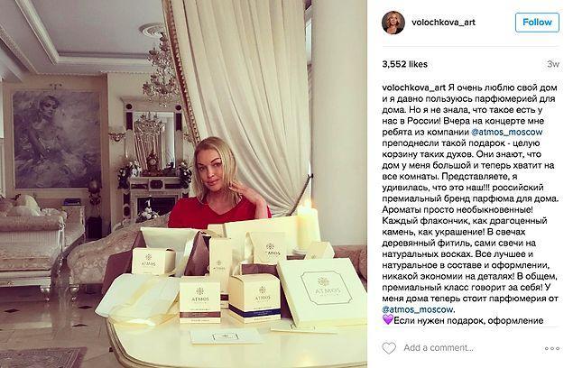 Стоимость рекламы у Анастасии Волочковой — 80 тысяч рублей