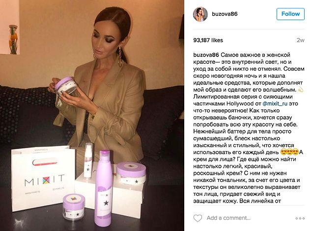 Стоимость рекламы у Ольги Бузовой — 100000 рублей