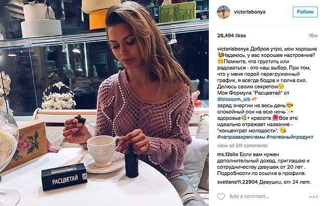 Стоимость рекламы у Виктории Бони — 150000 рублей