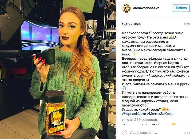 Стоимость рекламы у Алены Водонаевой — до 100000 рублей