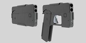Убийственное селфи: пистолет, выглядящий, как смартфон