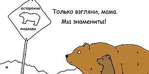 """10 комиксов """"Если бы животные могли говорить"""""""