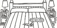 11 смешных иллюстраций, которые поймут только владельцы собак