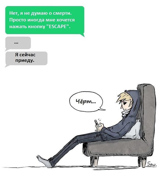 Депрессия и тревога - то, что не объяснить словами, можно выразить в рисунках