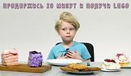 Испытание сладостями: смогут ли дети устоять перед вкусняшками?