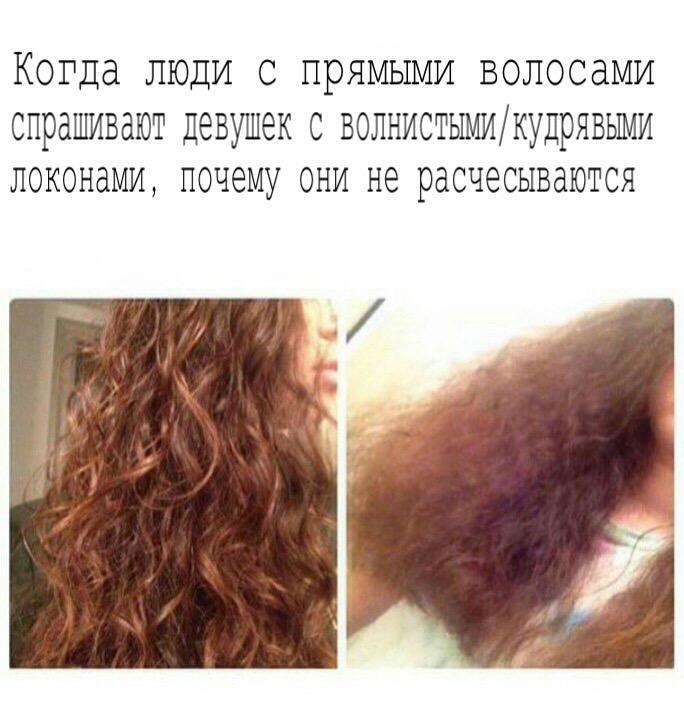 Как сделать прямые волосы пушистыми