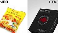 11 забавных примеров хипстеризации упаковок известных продуктов