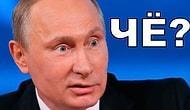 10 русских слов, которые оскорбят иностранцев