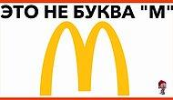 8 скрытых символов в логотипах известных компаний