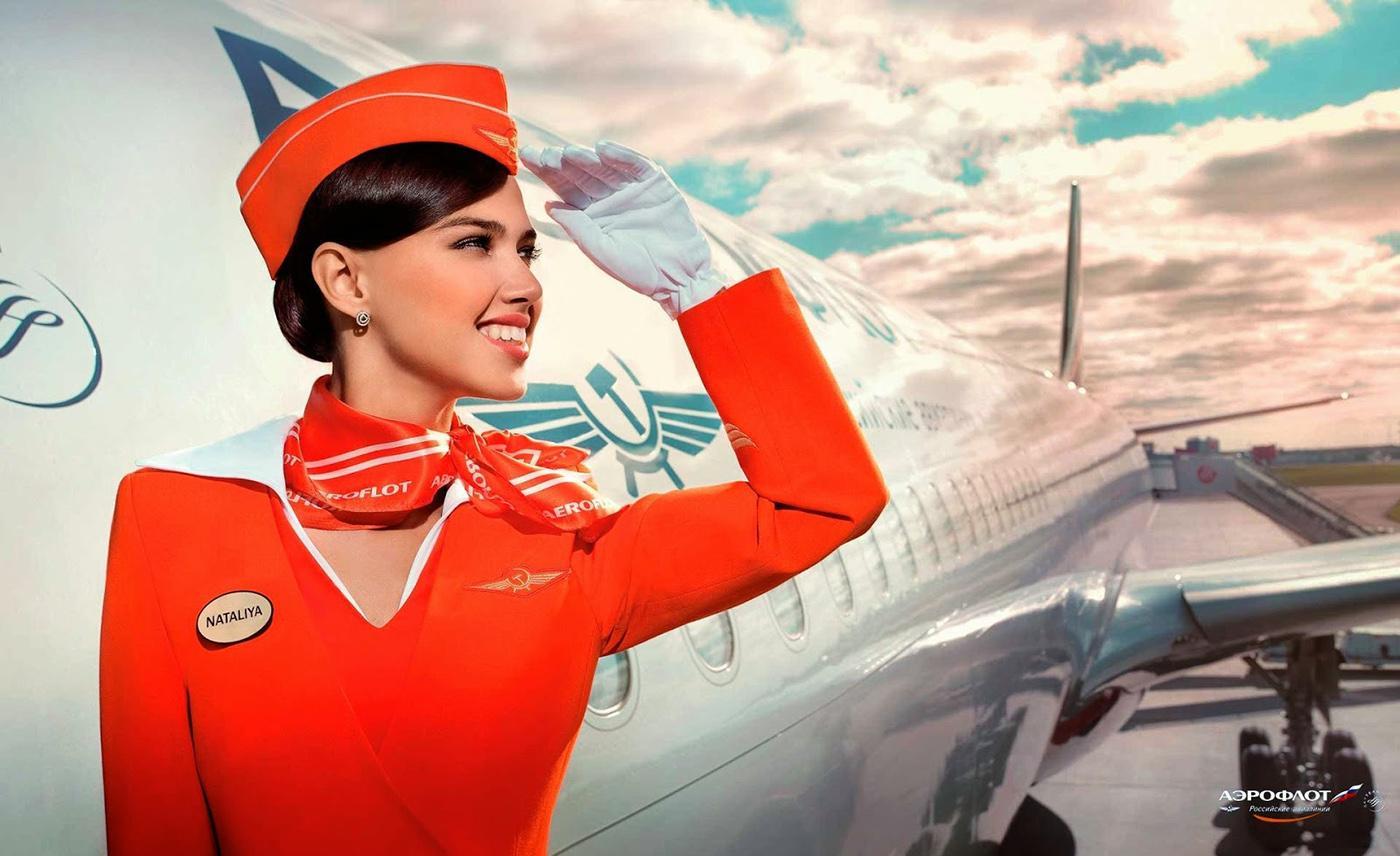 стюардессы скачать российской фото красивой