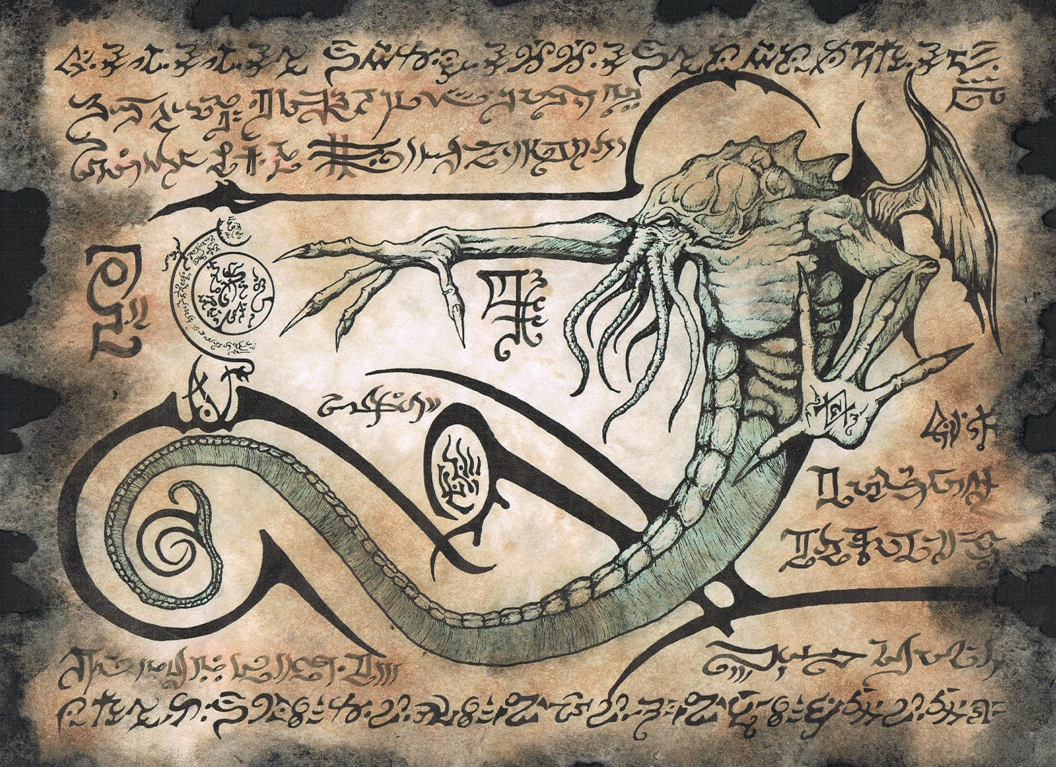 Necronomicon: The Ancient Book Of Magic That Allegedly ... A Dangerous Method