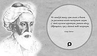 15 мудрых цитат Омара Хайяма