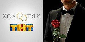 Известный журналист Отар Кушанашвили раскритиковал шоу «Холостяк»