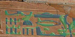Hieroglyphs Of Helicopters And Submarines? Another Egyptian Mystery Arises!