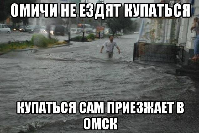 Худшие города России! МЕНЯ ПОРВАЛО!!!!!!