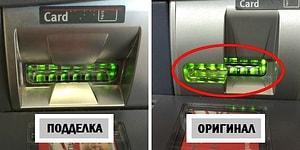 Смотрите в оба! 12 мошеннических проделок с банкоматами, которые большинство людей не замечают