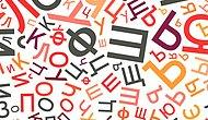 Этот тест на знание простейших слов не может пройти 80% людей! Сможете ли вы?