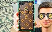 Тест: С какого раза вы сможете найти самый дорогой чехол для телефона?