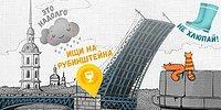 15 особенностей, которые характерны только для петербуржцев