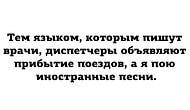 """""""До слез"""": 12 самых смешных постов этой недели с просторов рунета"""