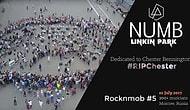 """В память о Честере: 200 музыкантов в Москве спели одновременно песню группы """"Linkin Park"""" - """"Numb"""""""