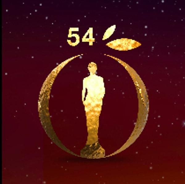 Uluslararası Antalya Film Fest